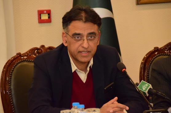 Govt constitutes committee to review upcoming census process, data collection – Pakistan